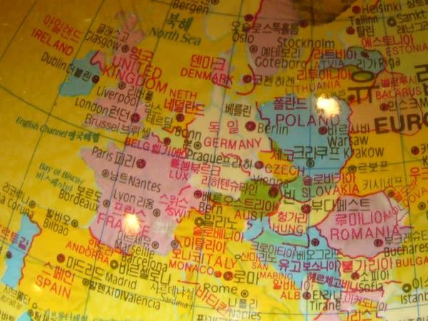 韓国の地球儀 - 趣味の事典 : こども世界地図 : 世界地図