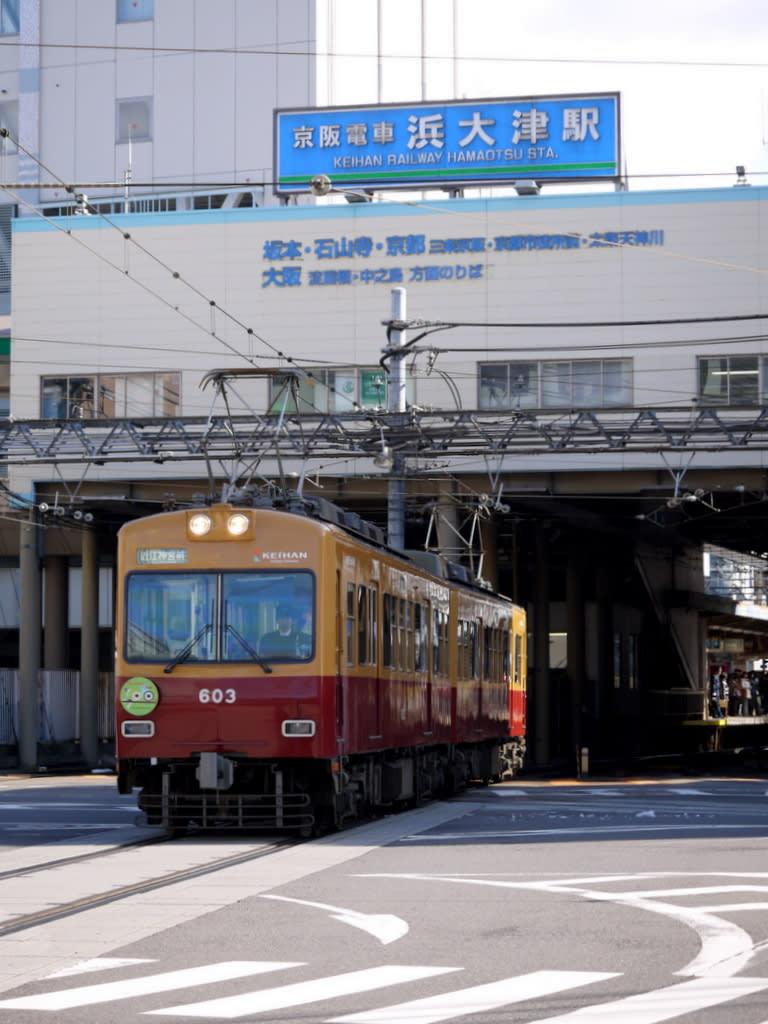 京阪600形京阪特急色