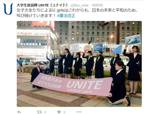 【邦人拘束】北朝鮮で日本人男性拘束、スパイ容疑か 政府は情報収集 ->画像>70枚