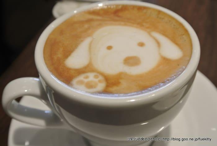 秋田の老舗ナガハマコーヒーでモーニング☆スーパーこまちで行く!東北3県6都旅行記12