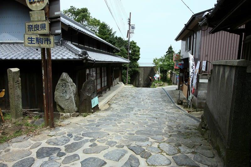 暗がり峠(奈良県生駒市西畑町)の棚田 - 愛しきものたち