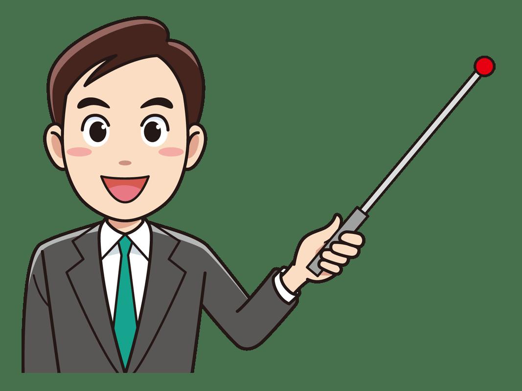 指示棒を持つビジネスマン(無料イラスト素材) - イラスト素材図鑑