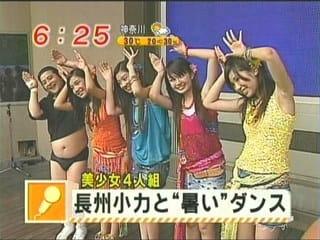HINOIチームの画像 p1_8
