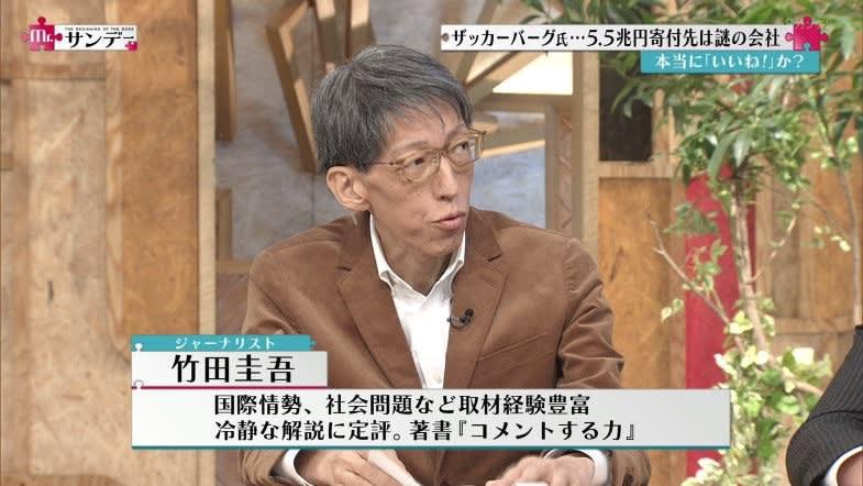 【芸能】「サンジャポ」欠席の西川史子、胃腸炎で29日から入院 [無断転載禁止]©2ch.netYouTube動画>24本 ->画像>30枚