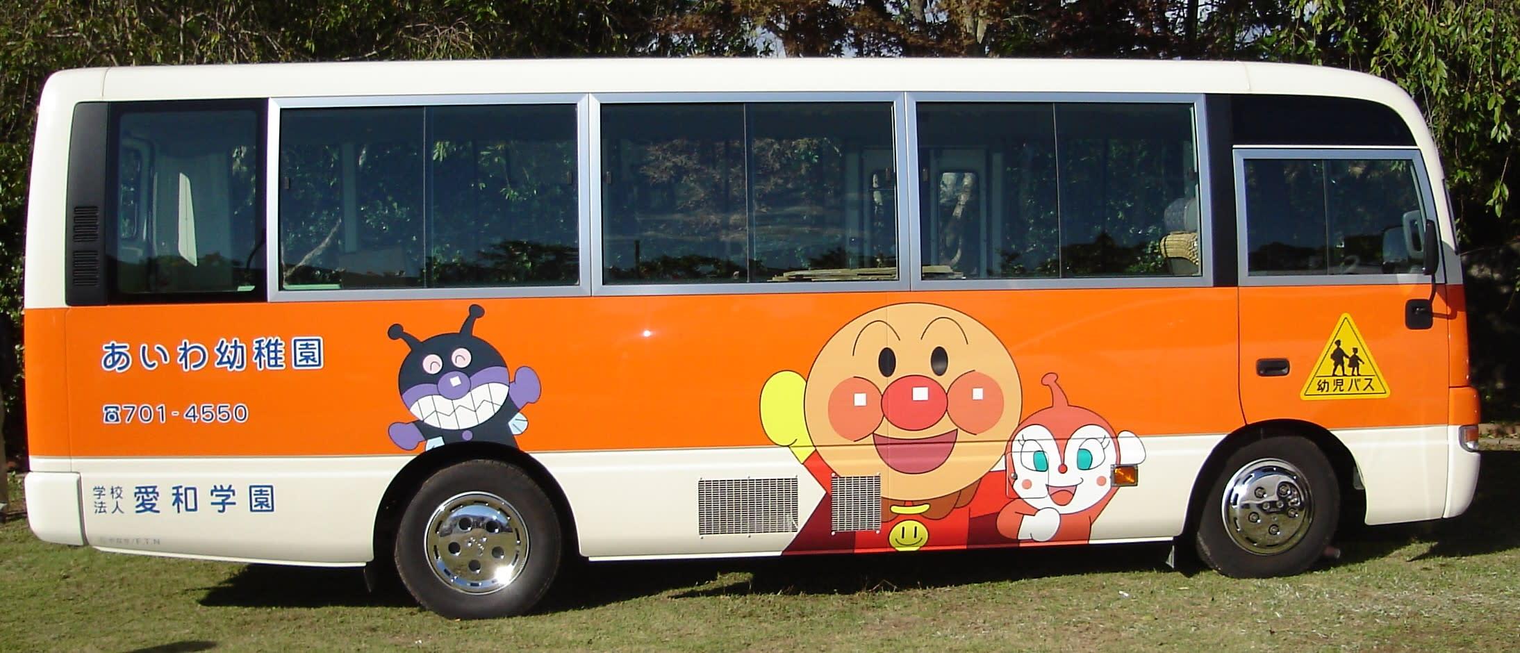 アンパンマンのバス