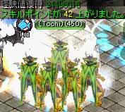 (Tochi)