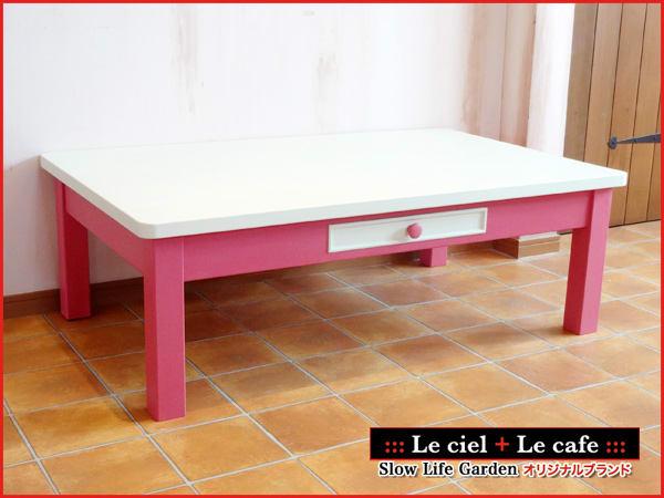 フレンチカントリー家具ローテーブル