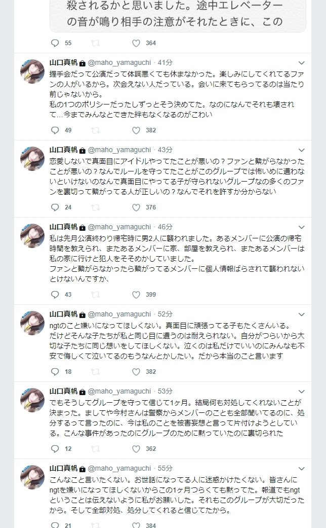 http://blogimg.goo.ne.jp/user_image/2a/a5/0348ebe2cbe74d296f2077bcbd89878e.jpg