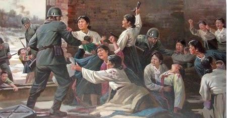 ピカソ作 「朝鮮での虐殺 Massac...