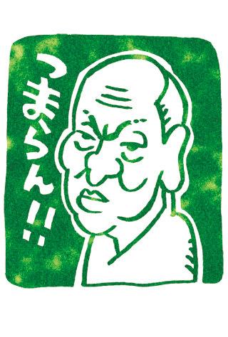 大滝秀治の画像 p1_24