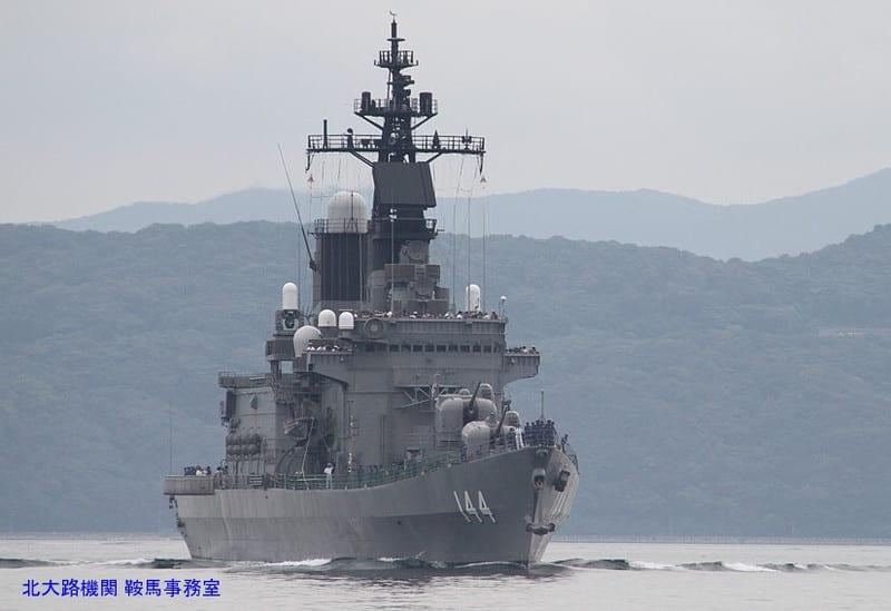 鞍馬型巡洋戦艦 - Ibuki-class armored cruiserForgot Password