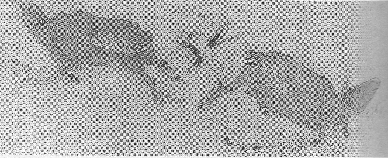の 刑 裂き 牛