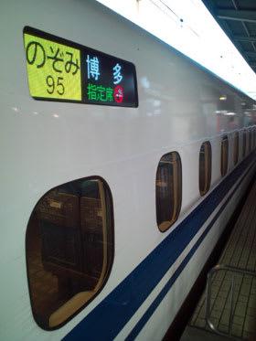 名古屋駅で発車を待つN700系のぞみ号