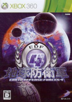 http://blogimg.goo.ne.jp/user_image/2a/f0/31de6ac04909dbde77f251e932f72f68.jpg?random=ae988fd2b0686ff85730e0c5551d31fe