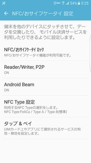 NFC/�������ե�����������