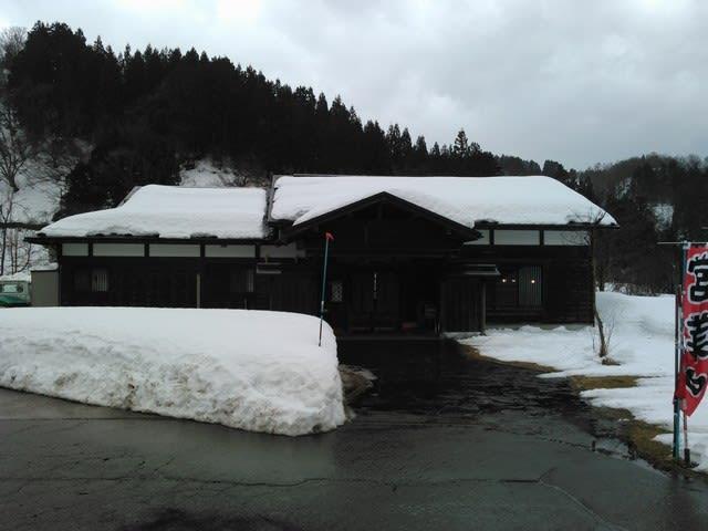 道の駅雪のふるさとやすづかで、...