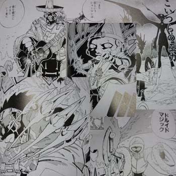 シャーマンキングの画像 p1_21