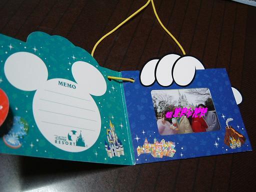 Disney_009_1