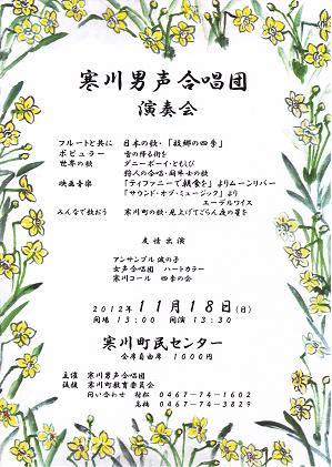斎藤恒雄の画像 p1_3