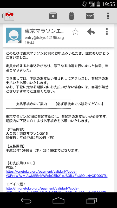 Screenshot_20140925195513