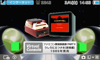 http://blogimg.goo.ne.jp/user_image/2b/63/d5611d1dce9df67670e749bdfe1b2cf6.jpg?random=a86612b09bea773aee4ef8a959141941