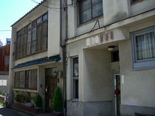 広島市中区西平塚町の美容院