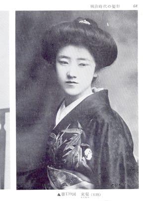 4f7a3657d1 As influências japonesas nos trajes de cena de Ariane Mnouchkine -  conceituação