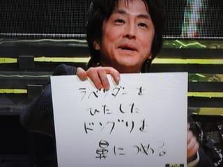 堀内健の画像 p1_18