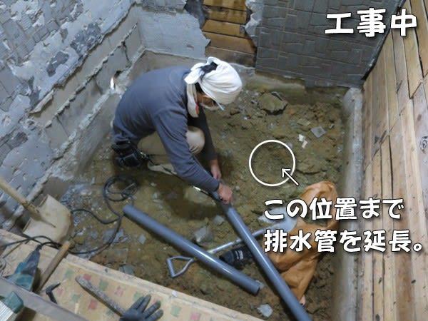 浴室 排水管工事中