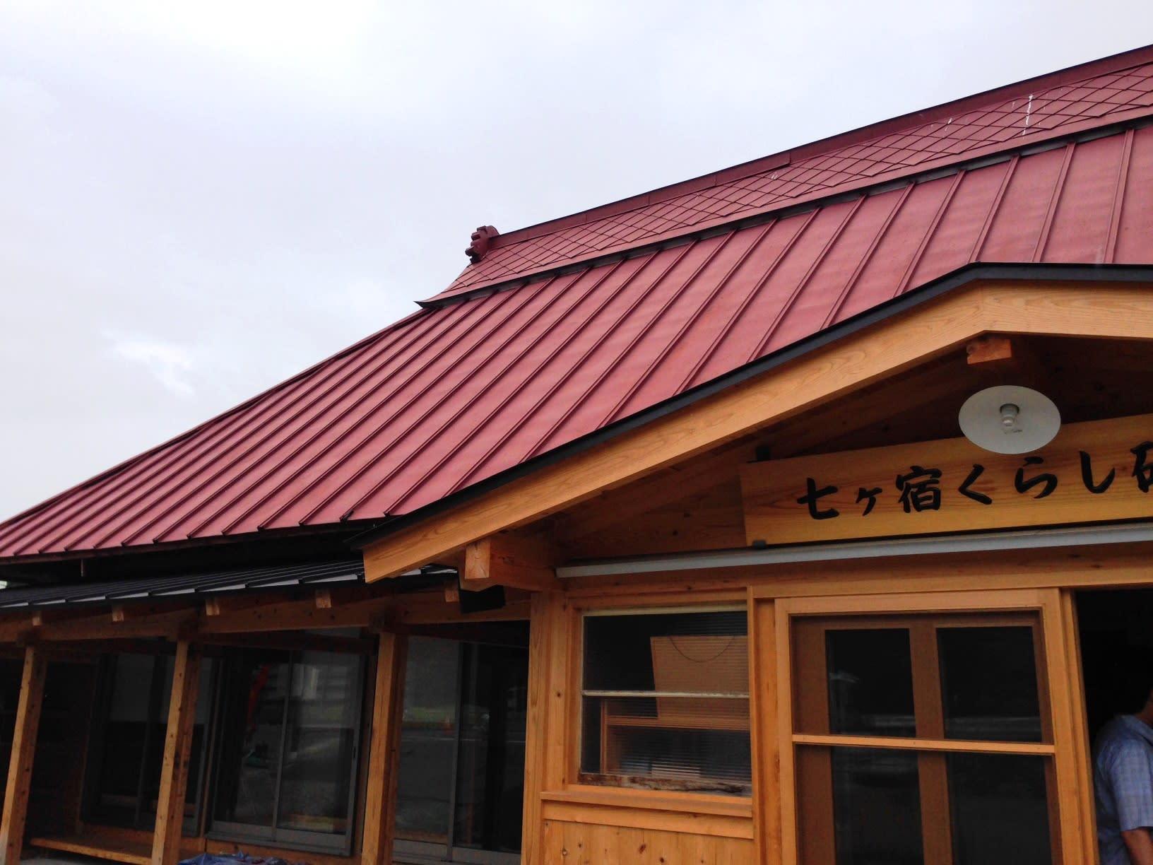七ヶ宿町「くらし研究所」に行ってきました - 仙南地域情報 ...