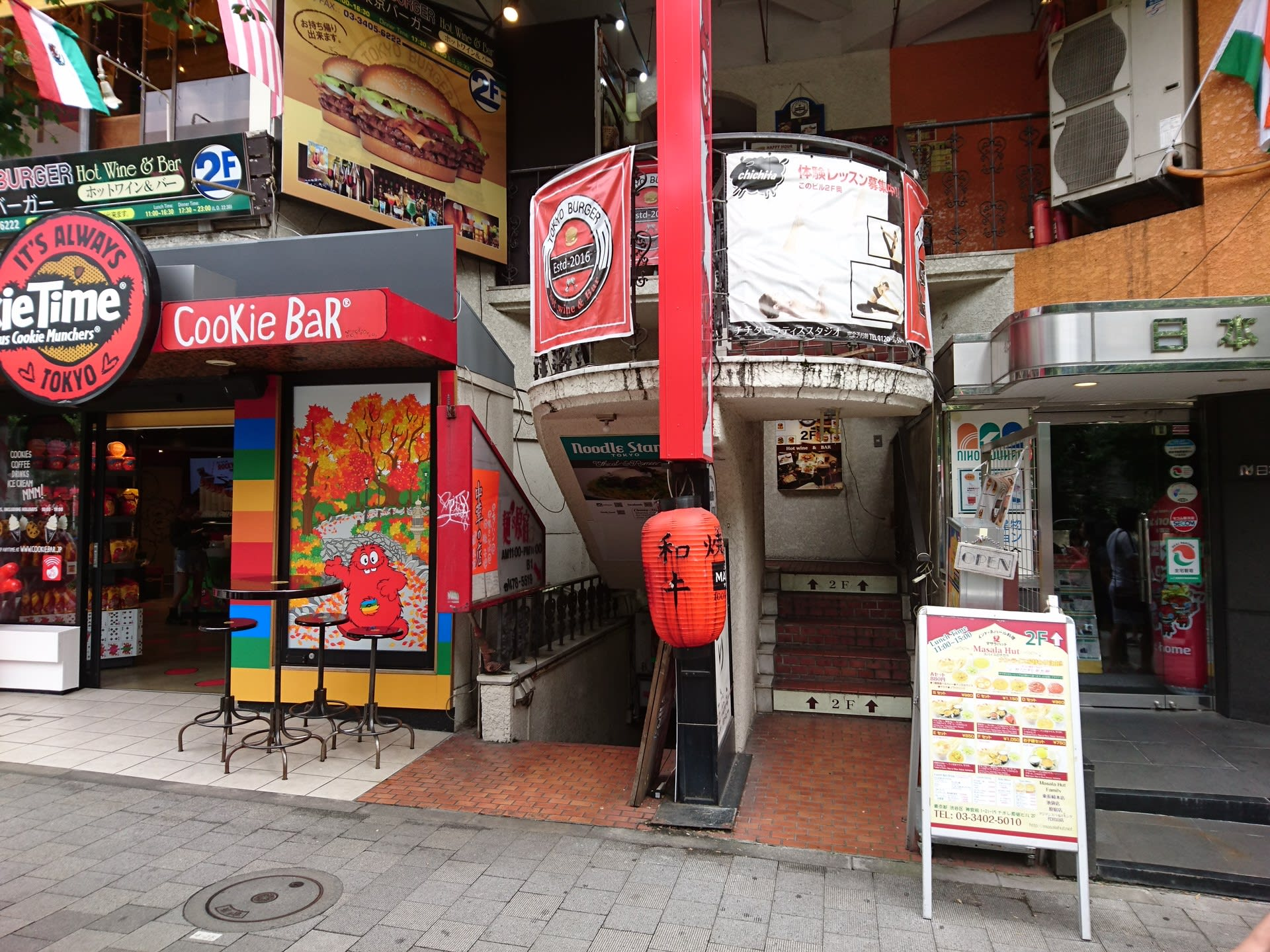 Noodle Stand Tokyo@原宿