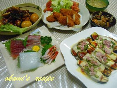 野菜で晩御飯. メニュー