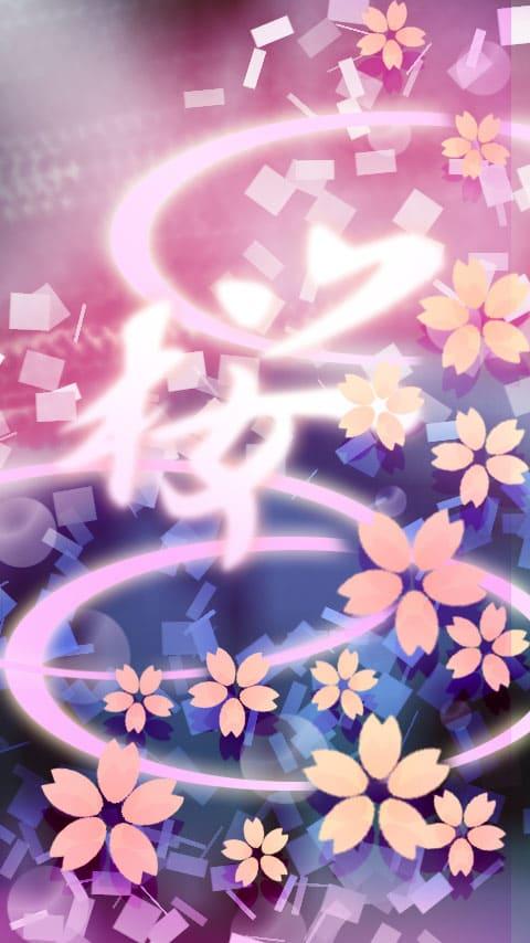 壁紙 オリジナル 桜舞い散る 野良猫本舗 十六夜桜