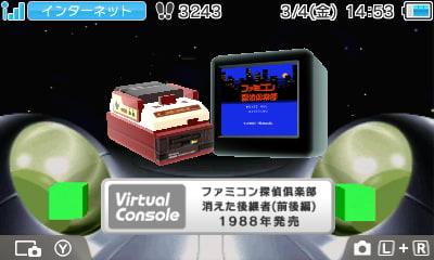 http://blogimg.goo.ne.jp/user_image/2c/22/dc53e79271615e6cb3e52292e138898c.jpg?random=9d4b276d680d96435870b778a6319219