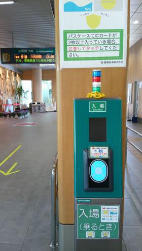 manacaの簡易改札機