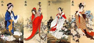 臥薪嘗胆。会稽の恥をすすぐ。捲土重来。中国四大<b>美人</b>。西施 <b>...</b>
