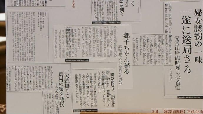 http://blogimg.goo.ne.jp/user_image/2c/40/ccf52ea6e96dd20683713443783a2dc2.jpg