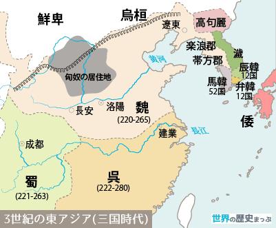 今日の視点 (伊皿子坂社会経済研究所)