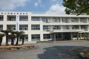 西脇北高等学校