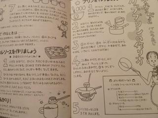 【お菓子レシピ】わかったさんシリーズ《かわいい!》
