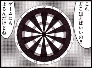 Manga_time_or_2012_10_p159