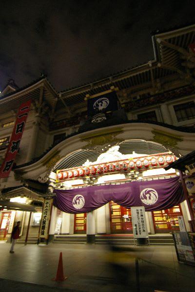 歌舞伎座エントランス部写真竪