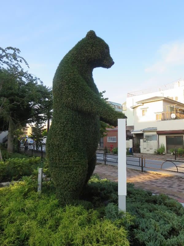 『練馬区立美術の森緑地(幻想美術動物園)@練馬区立美術館の屋外展示』なのだ - どるち & えこう の 『美術館・博物館めぐり』 & 『美味しいもの』日記なのだ