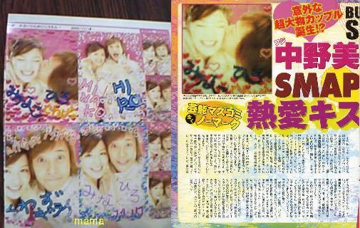 竹内友佳 Part24©2ch.netYouTube動画>5本 ->画像>223枚