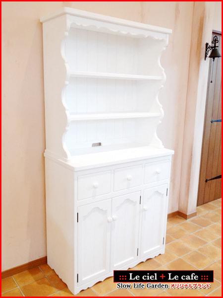 ナチュラルカントリー家具&パイン家具『カップボード(食器棚)W90/Le cafe(F)』リリース♪