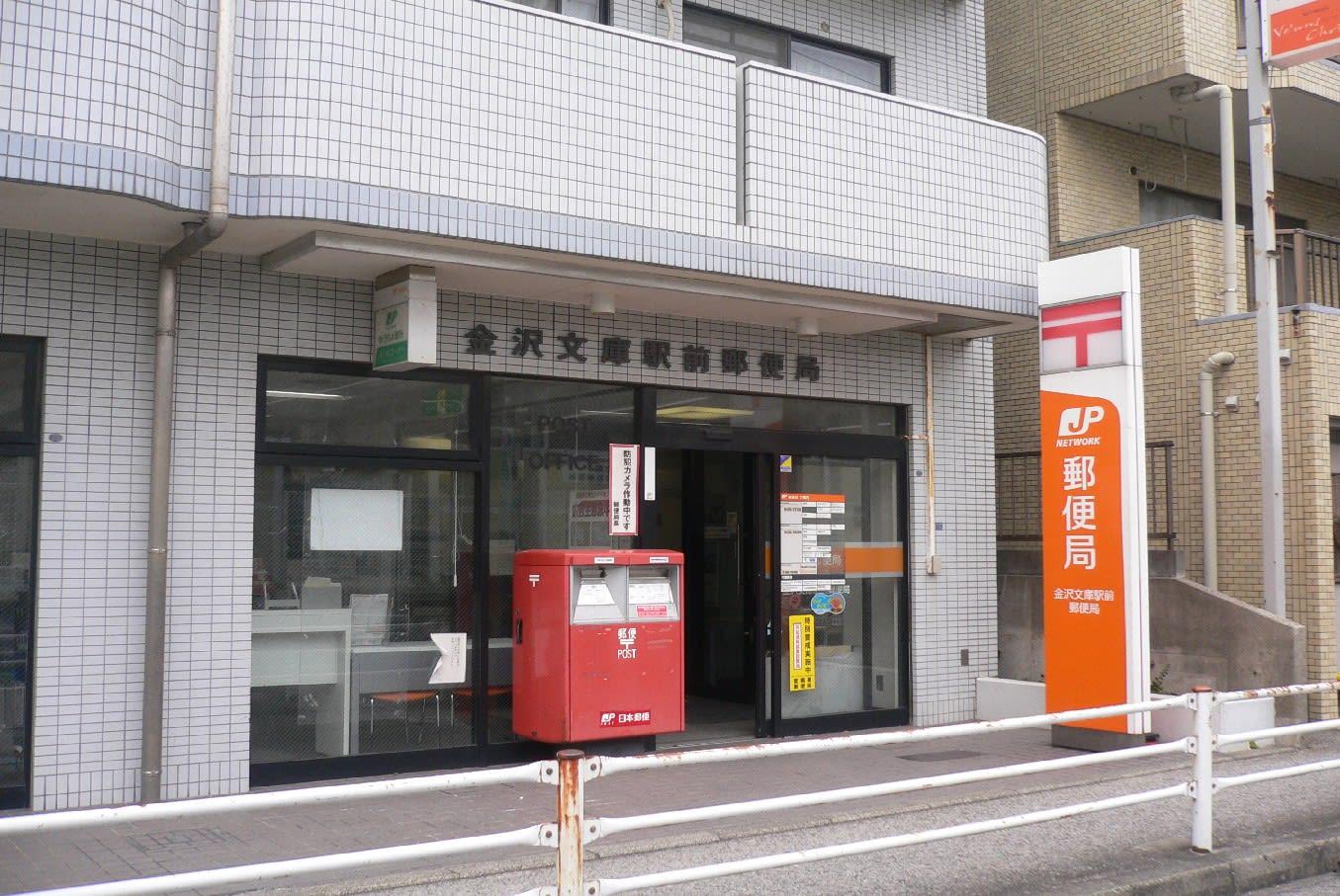 郵便 区 内 特別 スタンプ