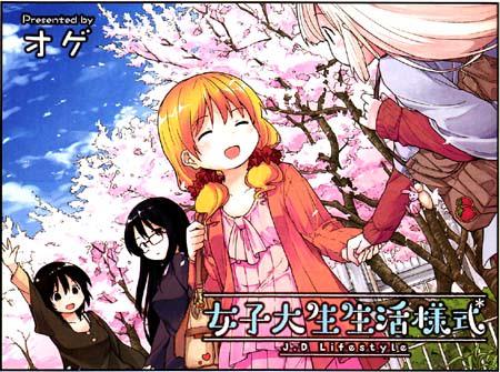 Manga_time_kr_2013_05_p109
