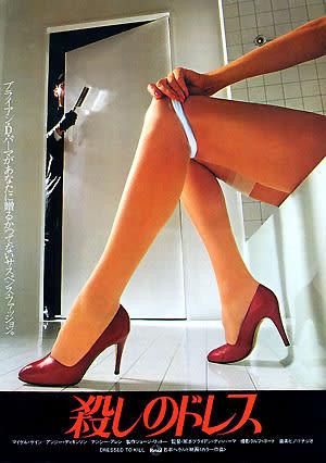 Taboo 1980  Erotik film  Yetişkin Film izle