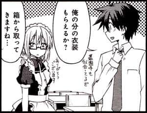 Manga_time_kr_carat_2013_09_p070