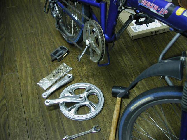 自転車の 自転車 ギア比 交換 : 交換するスプロケットの歯数は ...